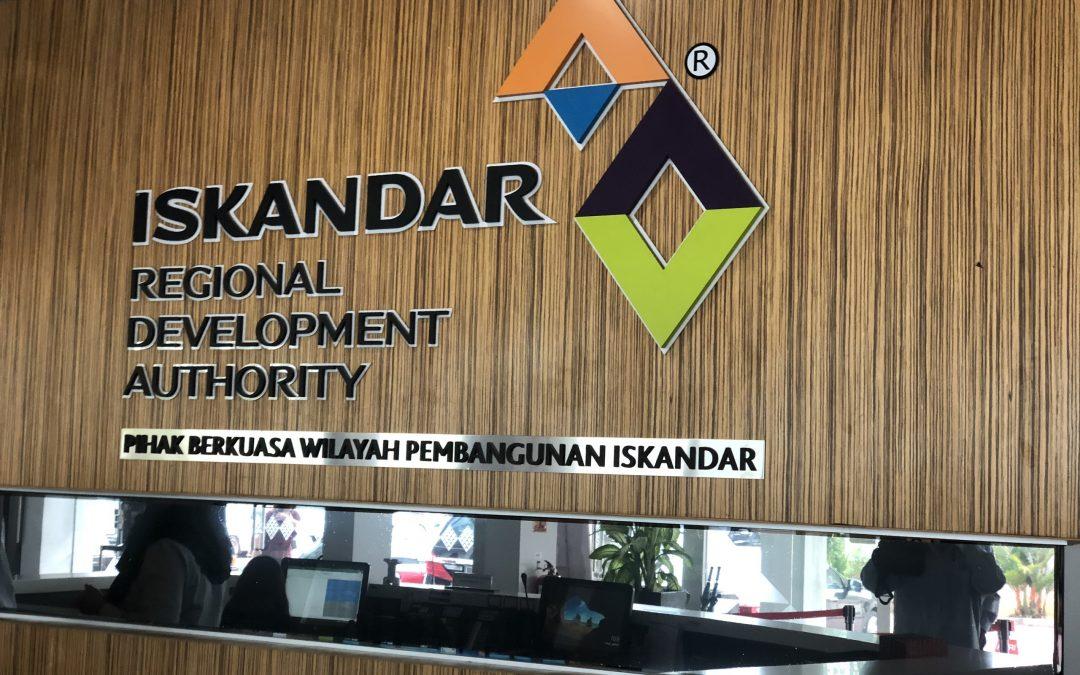 VISIT TO ISKANDAR REGIONAL DEVELOPMENT AUTHORITY (IRDA), ISKANDAR  MALAYSIA, JOHOR BAHRU